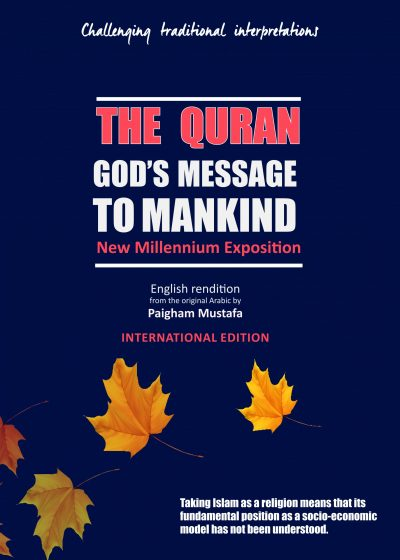 QURAN NME COVER 2021